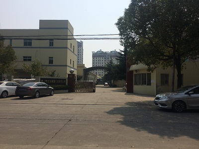 Kunshan Dapeng Precision Machinery Co.,Ltd